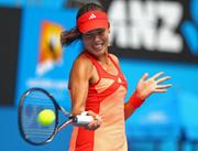 Ана Иванович, фото 1633. Ana Ivanovic 2012 Australian Open - Melbourne - 21/01/12, foto 1633