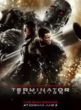 terminator_4_die_erloesung_front_cover.jpg