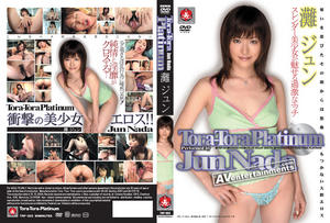 (TRP-003) Tora-Tora Platinum Vol.3 – Jun Nada [DVD-ISO]